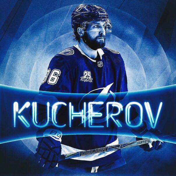 Никита Кучеров: «Овечкин – великий. Такие игроки нечасто рождаются. Я горд, что он русский, наш человек»